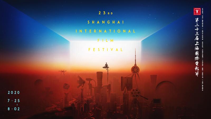 Shanghai International Film Festival to open on July 25