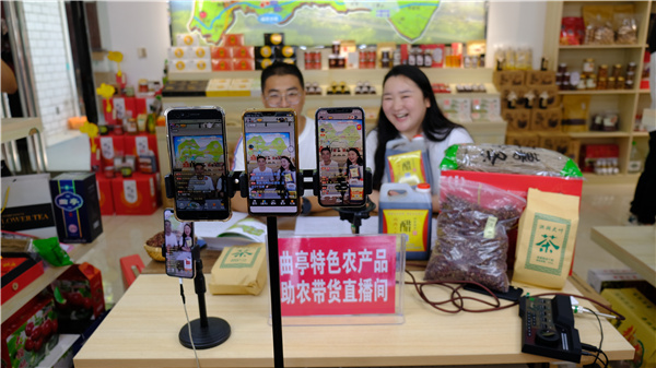 E-commerce fuels village reboot in Shanxi