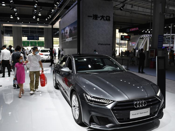 Changchun int'l automobile expo ends