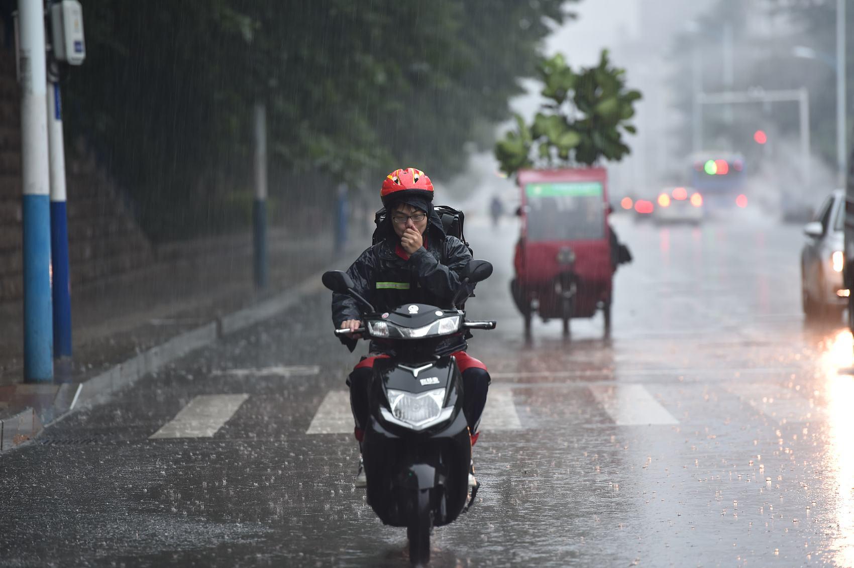 暴雨.jpg