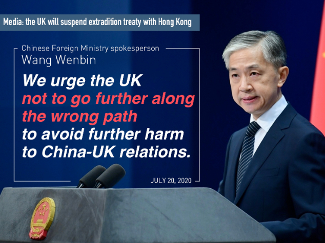 Poster: China urges UK not to harm ties by ending extradition treaty with HK