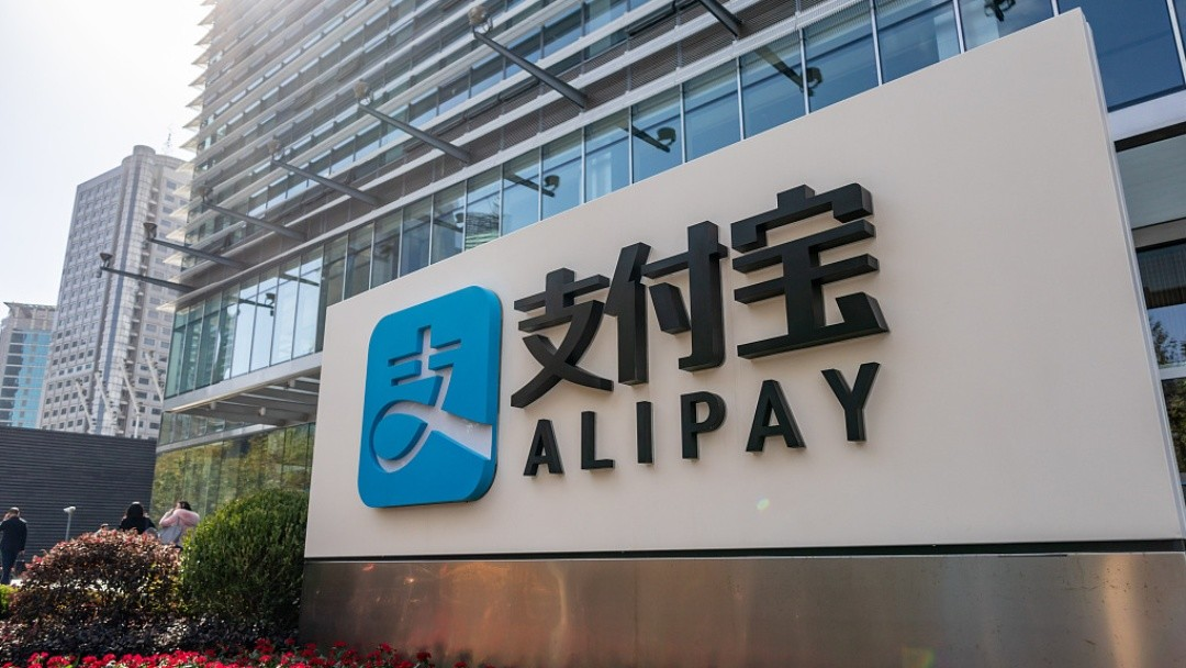 Alibaba's Ant Group plans listing in Shanghai and Hong Kong