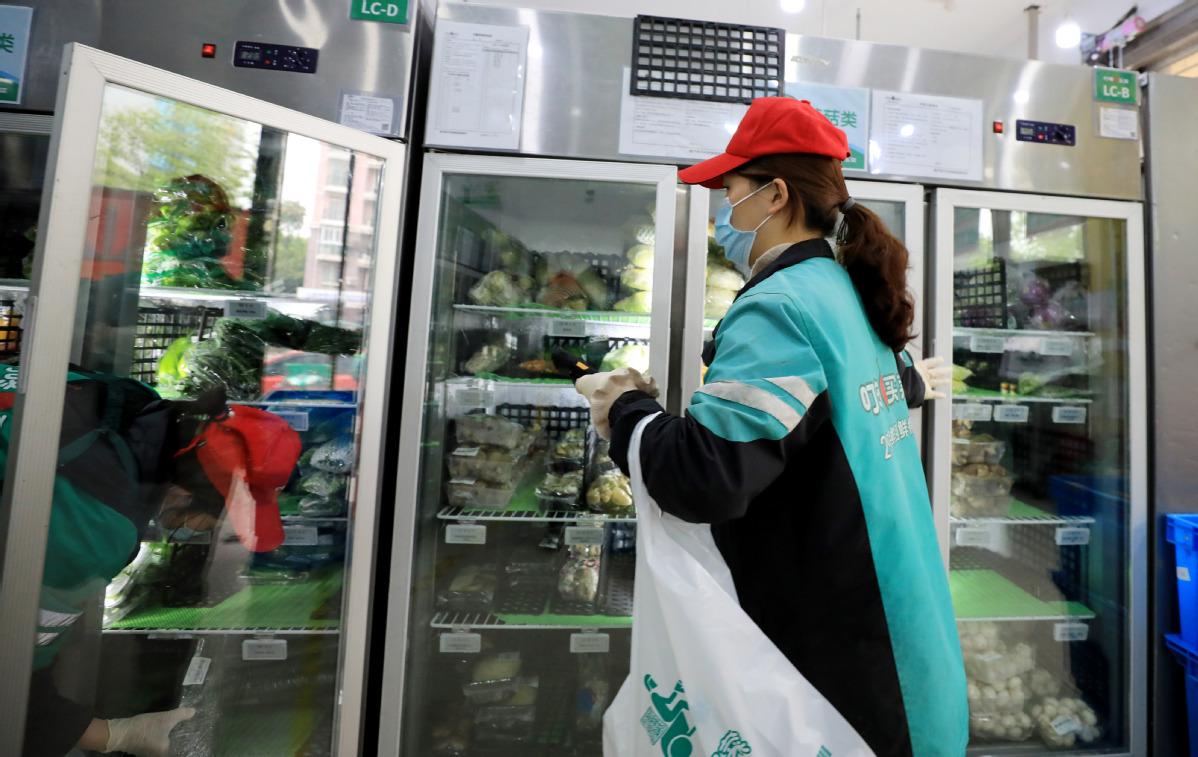 Chinese digital economy gets big, 'fresh' boost