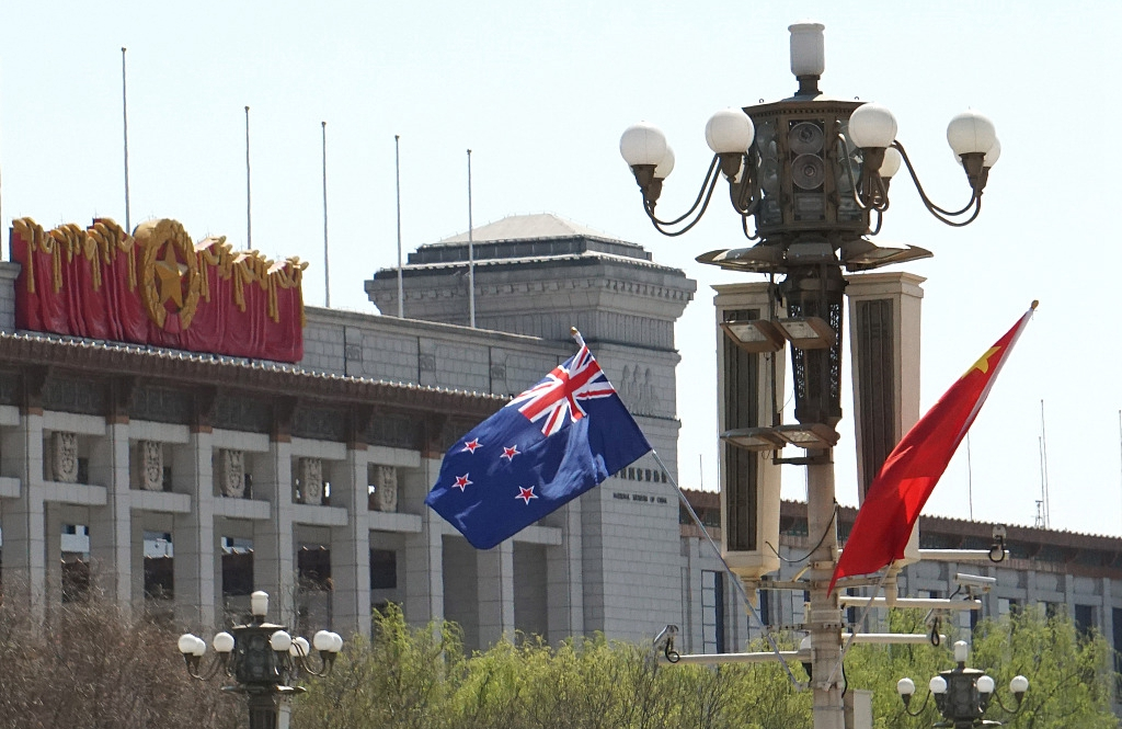 China appreciates New Zealand's remarks on mutual relations