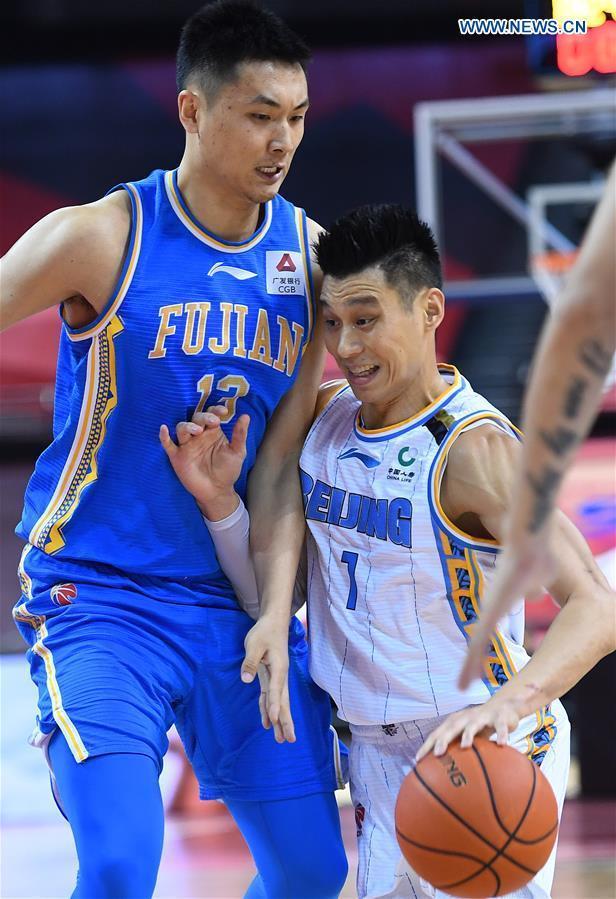CBA: Beijing Ducks vs. Fujian Sturgeons