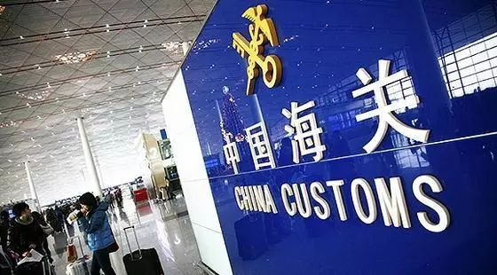 Chinese customs to boost business environment for foreign trade, investment