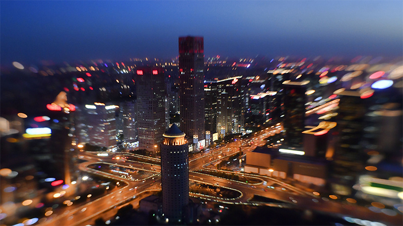 China unveils guideline to boost business environment
