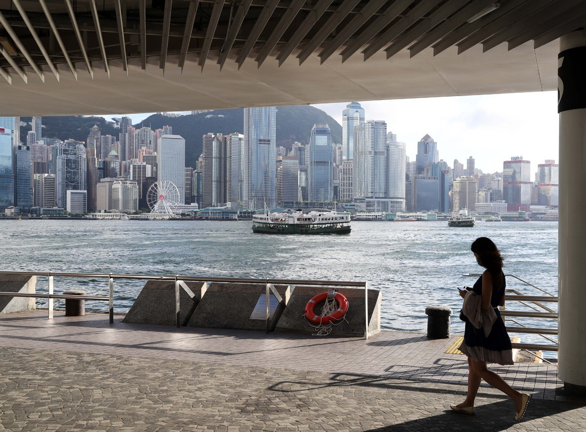 Sinister intentions of anti-China forces in HK: China Daily editorial