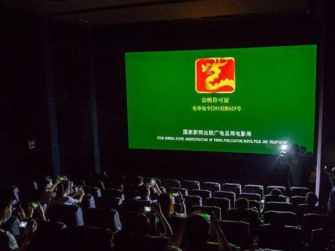 156,500 moviegoers flock to cinemas on first day of reopening