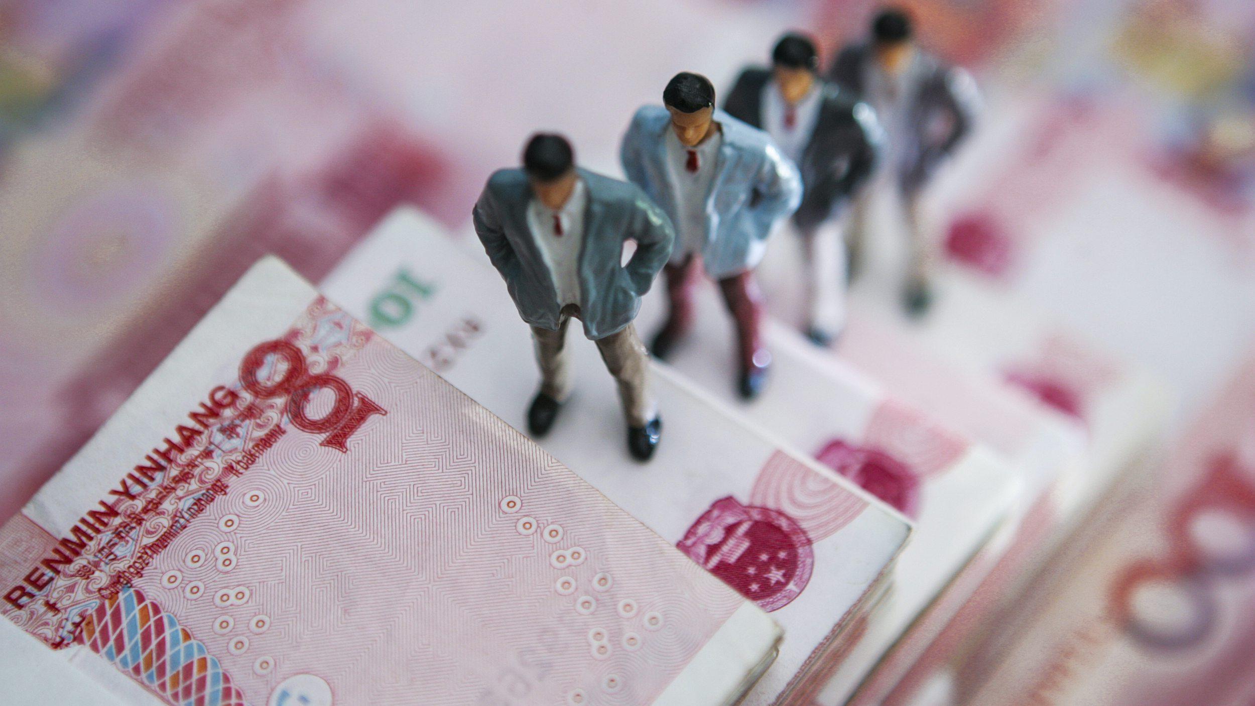 5 bln yuan-denominated treasury bonds issued in Hong Kong