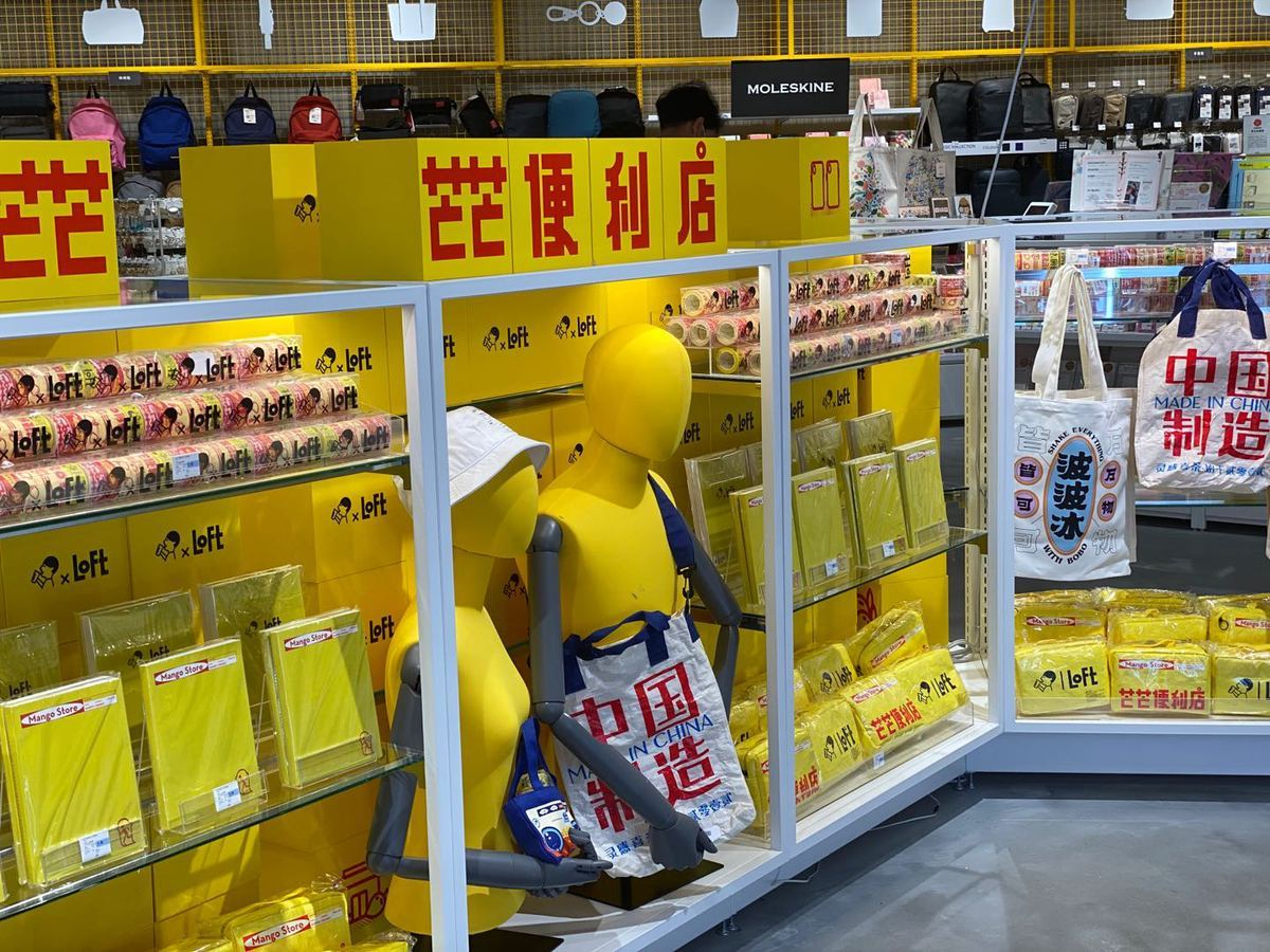 Japanese brand LOFT launches store in Shanghai