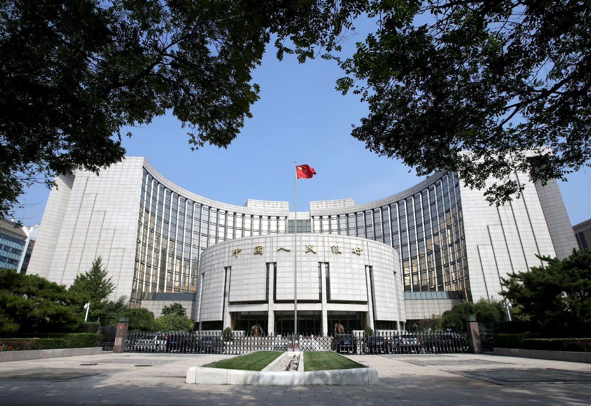 China's central bank skips reverse repos