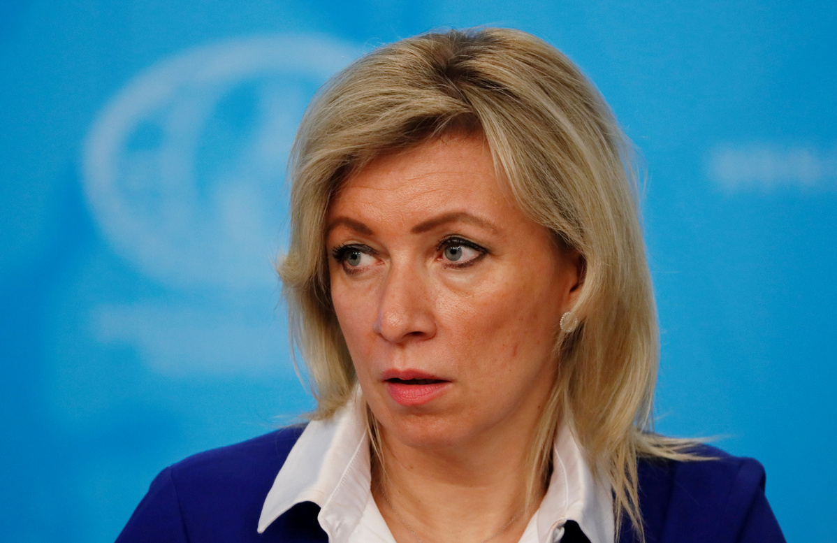 Russia says US decision to shut China's Houston consulate reflects Washington's hegemonic thinking