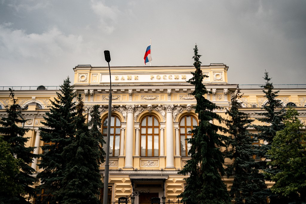 Russia trims lending rate to buoy economy