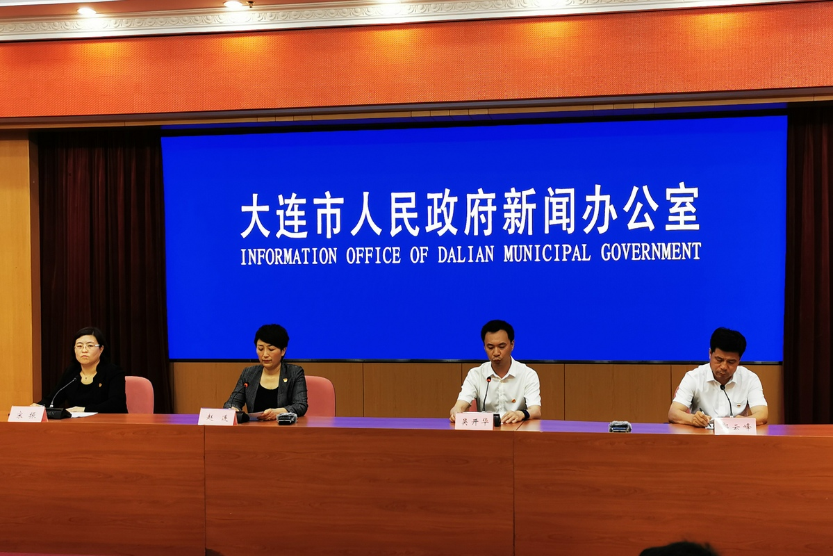 China's Dalian reports nine new confirmed COVID-19 cases