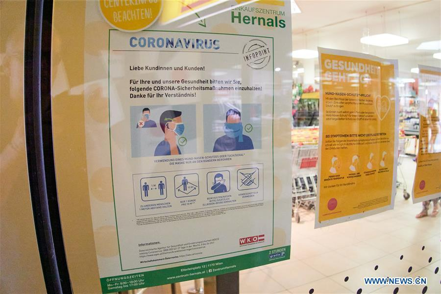 Austria makes masks mandatory again in banks, supermarkets