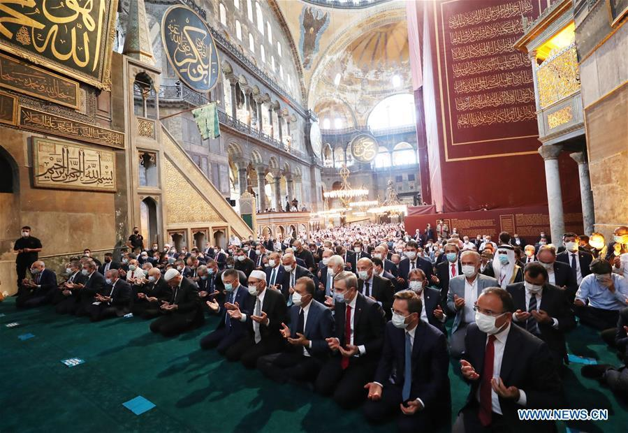 Thousands of Turks attend 1st prayers at Istanbul's Hagia Sophia
