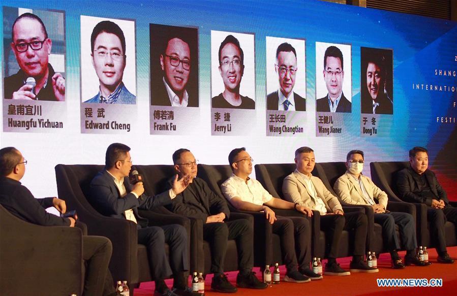 Shanghai Int'l Film Festival opens