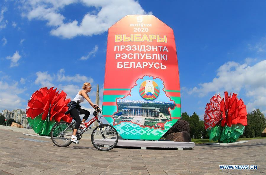 Presidential election in Belarus to take place on Aug. 9