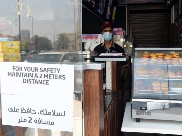 Kuwait lifts lockdown on Farwaniya area