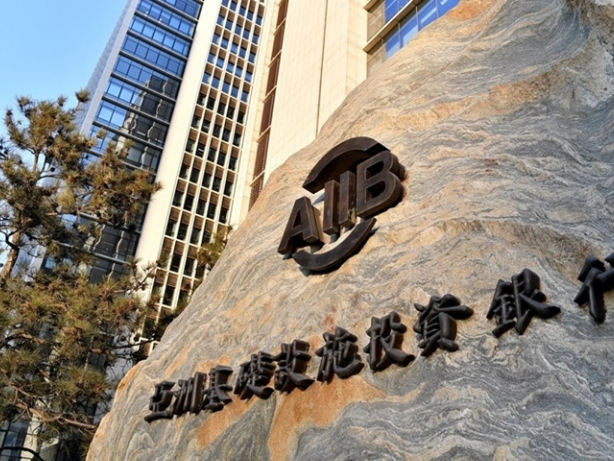 AIIB meeting to boost regional cooperation amid tension