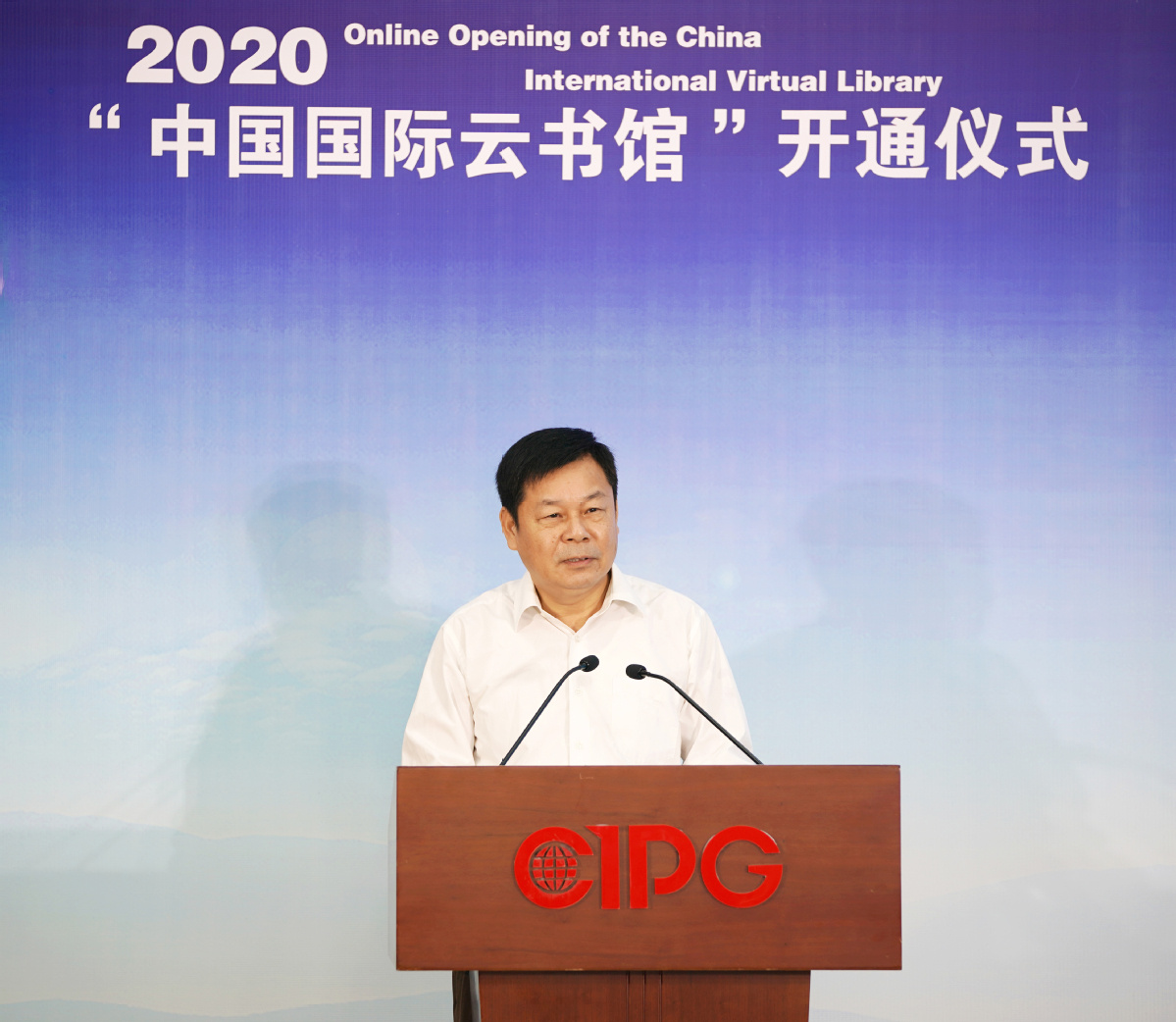 China launches virtual library to promote mutual understanding
