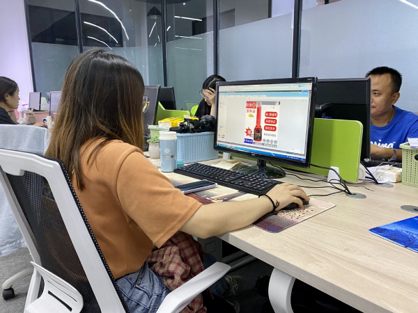 Online tool helps residents in Shaanxi find jobs