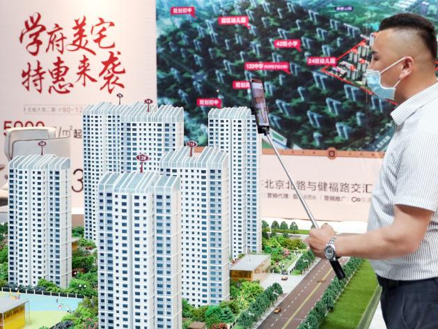 Chinese vice-premier stresses sound housing development