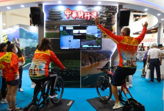 Hainan reaches out to Taiwan for cooperation