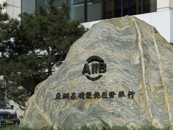 Xi to address AIIB annual meeting of board of governors: spokesperson
