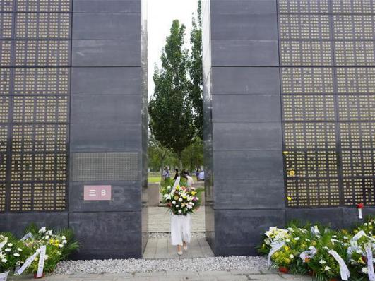 44th anniv. of 1976 Tangshan Earthquake marked in N China