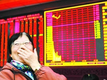 Chinese shares end higher at midday Tuesday