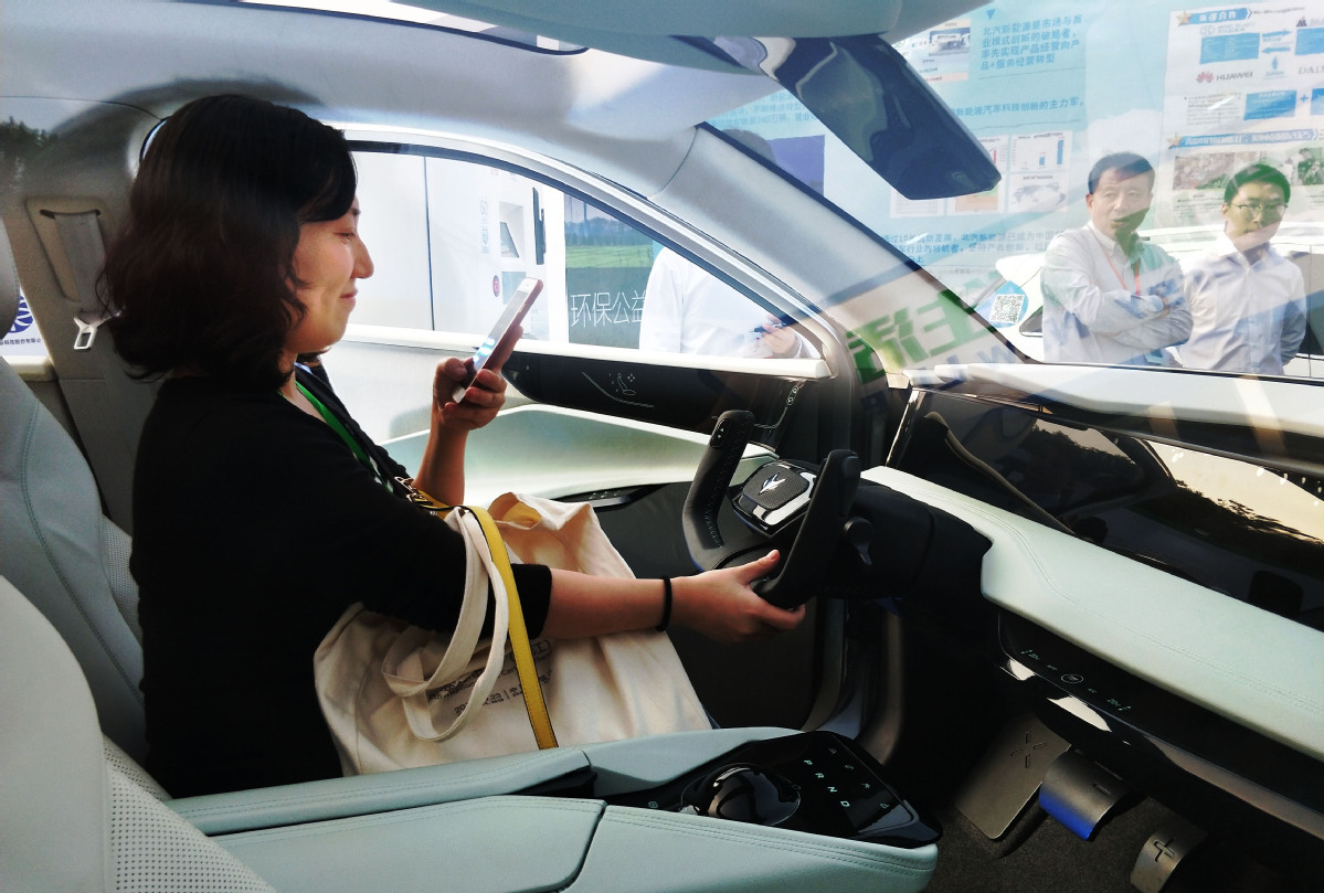 State Grid unit and BAIC to build EV facilities