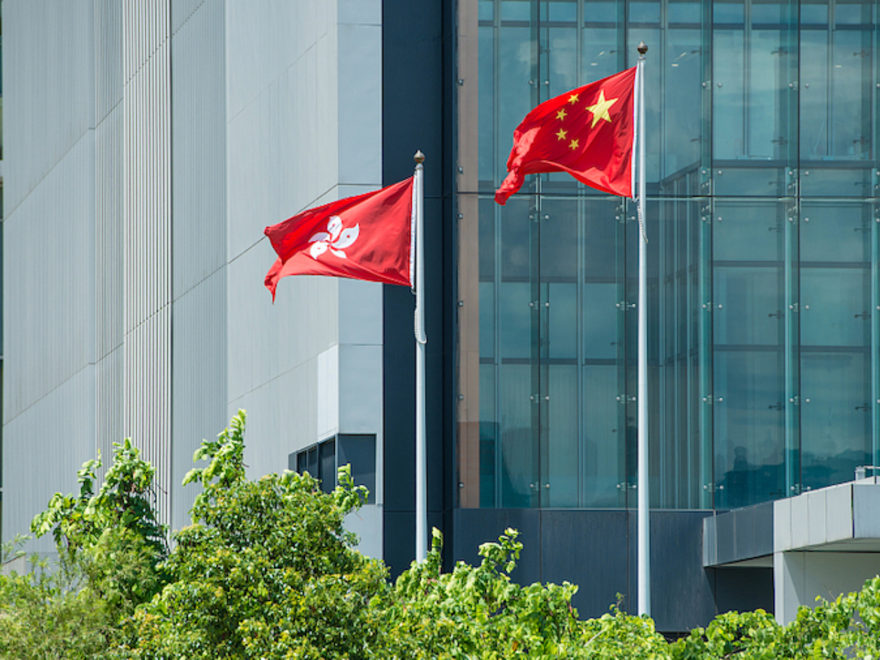 China suspends HKSAR's extradition agreements with Canada, Australia and UK