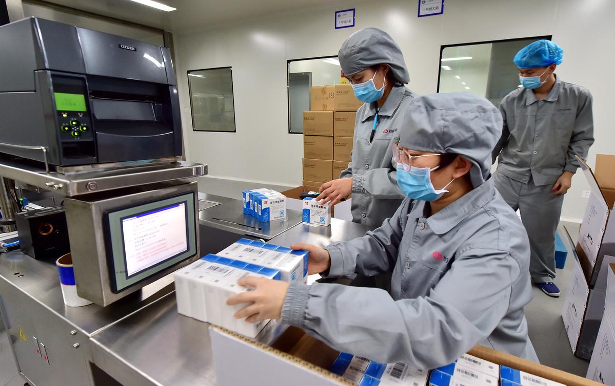 China promotes int'l TCM cooperation
