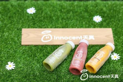 Innocent Drinks taps Chinese market