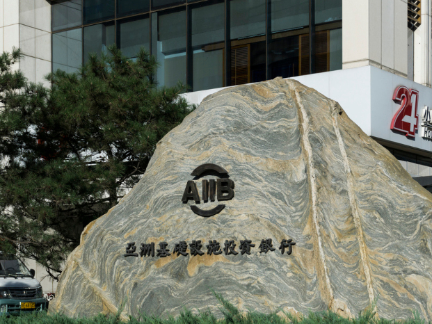 AIIB to hold its first annual meeting in the Middle East in the UAE in 2021
