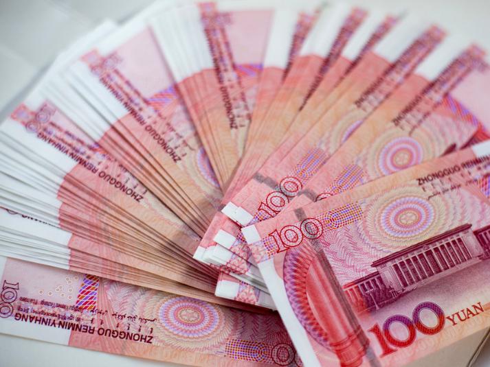 China's central bank injects 30b yuan into market