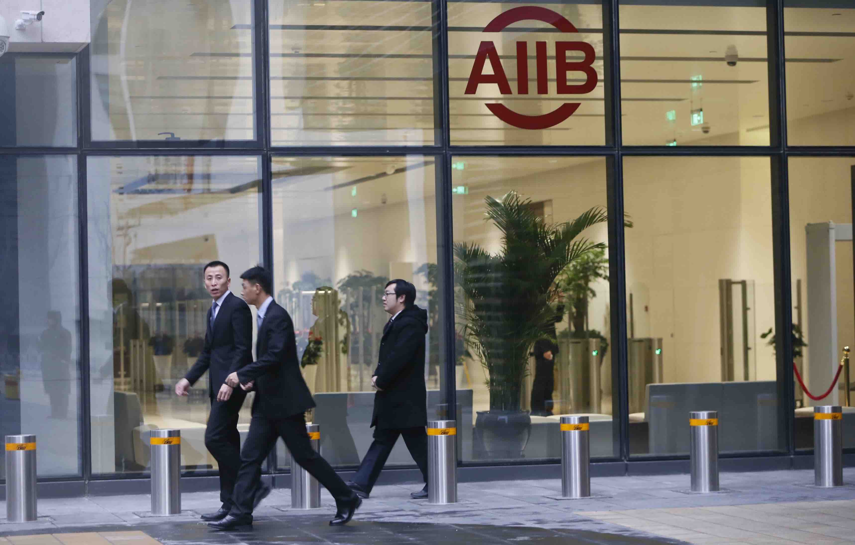 AIIB to convene annual meeting in Middle East next year