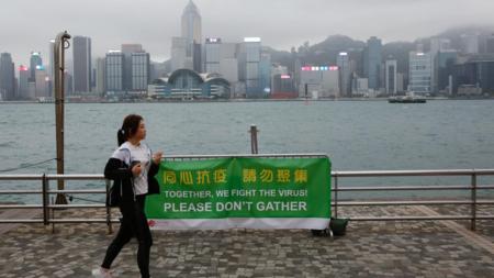 Hong Kong economy shrinks 9% in second quarter: govt
