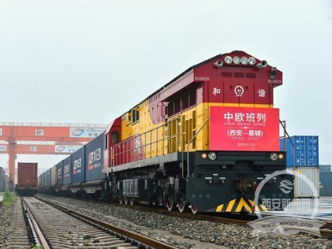 Xi'an launches new freight service to Kiev