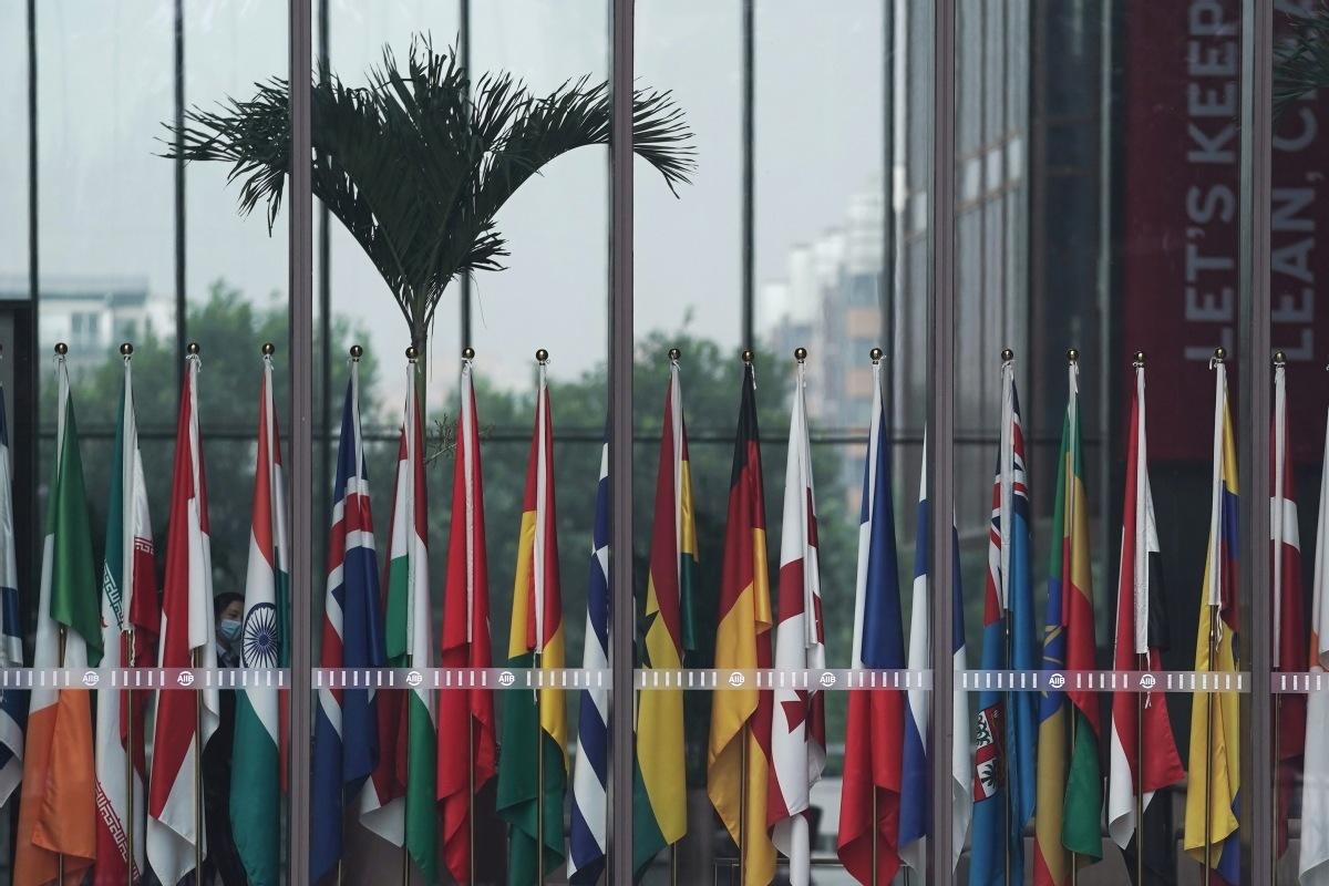 AIIB member count hits 103