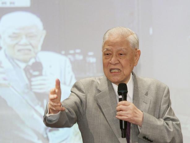 Taiwan's former leader Lee Teng-hui dies at the age of 97