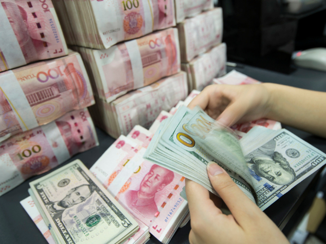Chinese yuan strengthens to 6.9902 against USD Thursday