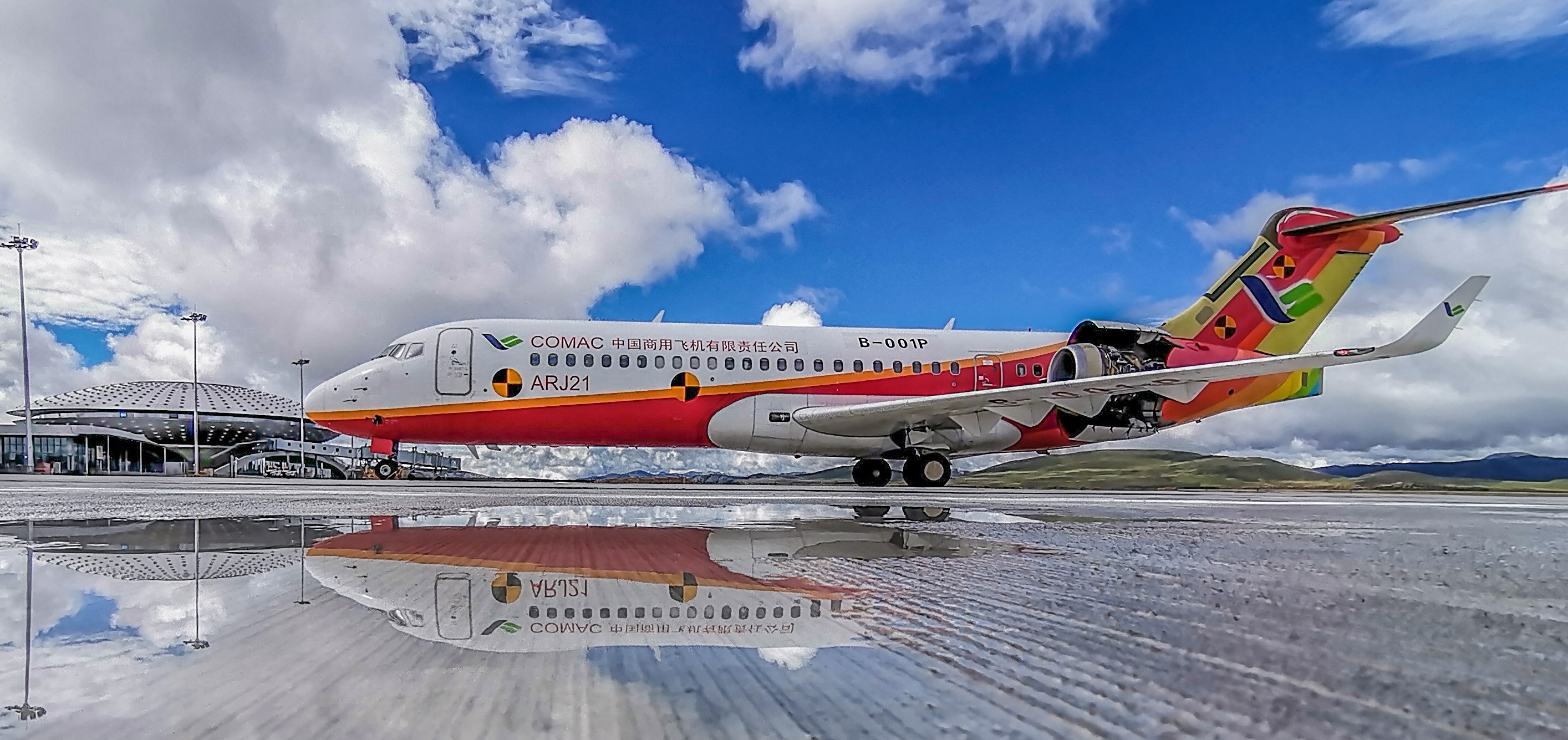 China's self-developed jetliner ARJ21 completes trial flight at high altitudes