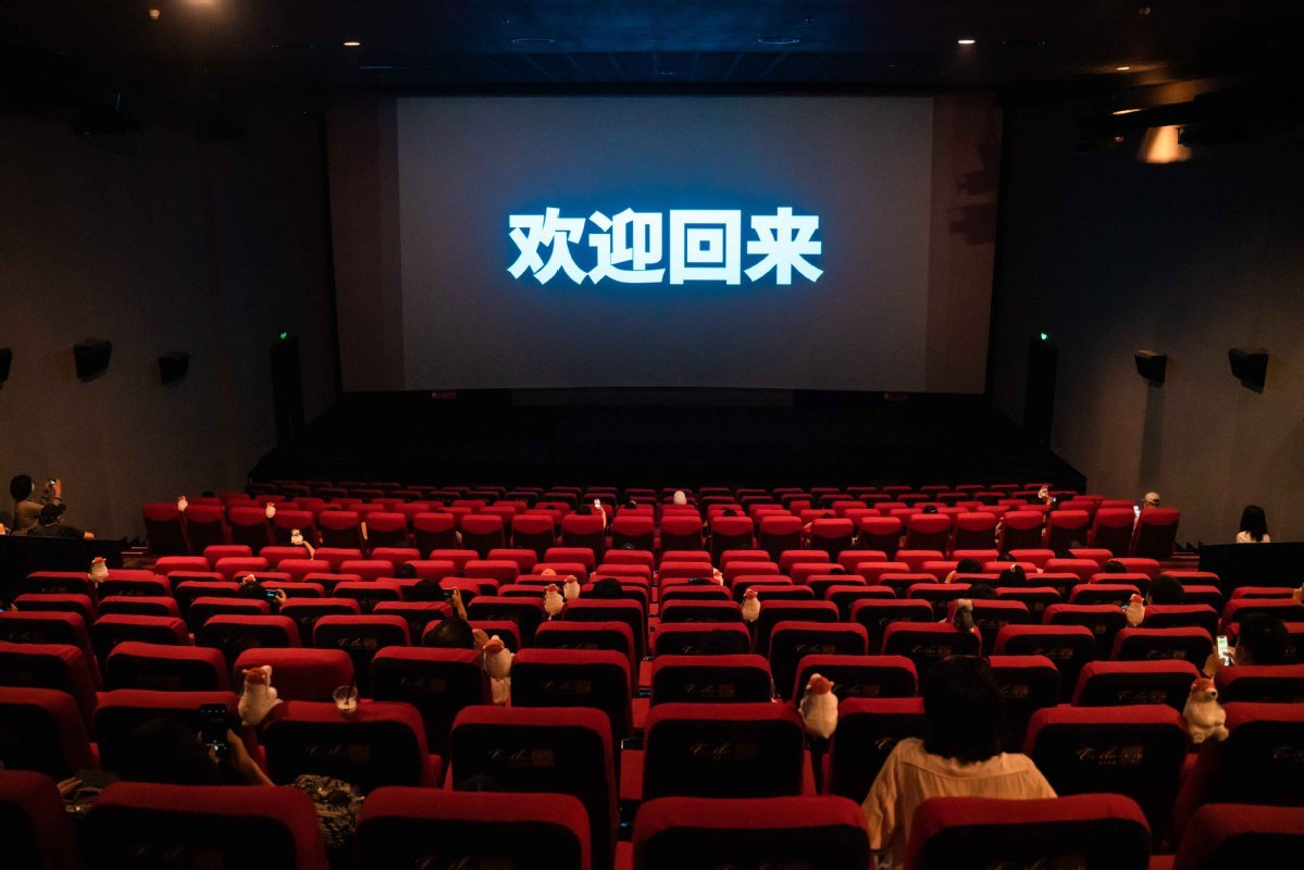 China's film industry shows early sign of recovery