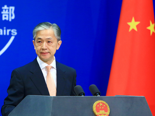 China urges US to stop damaging bilateral relations