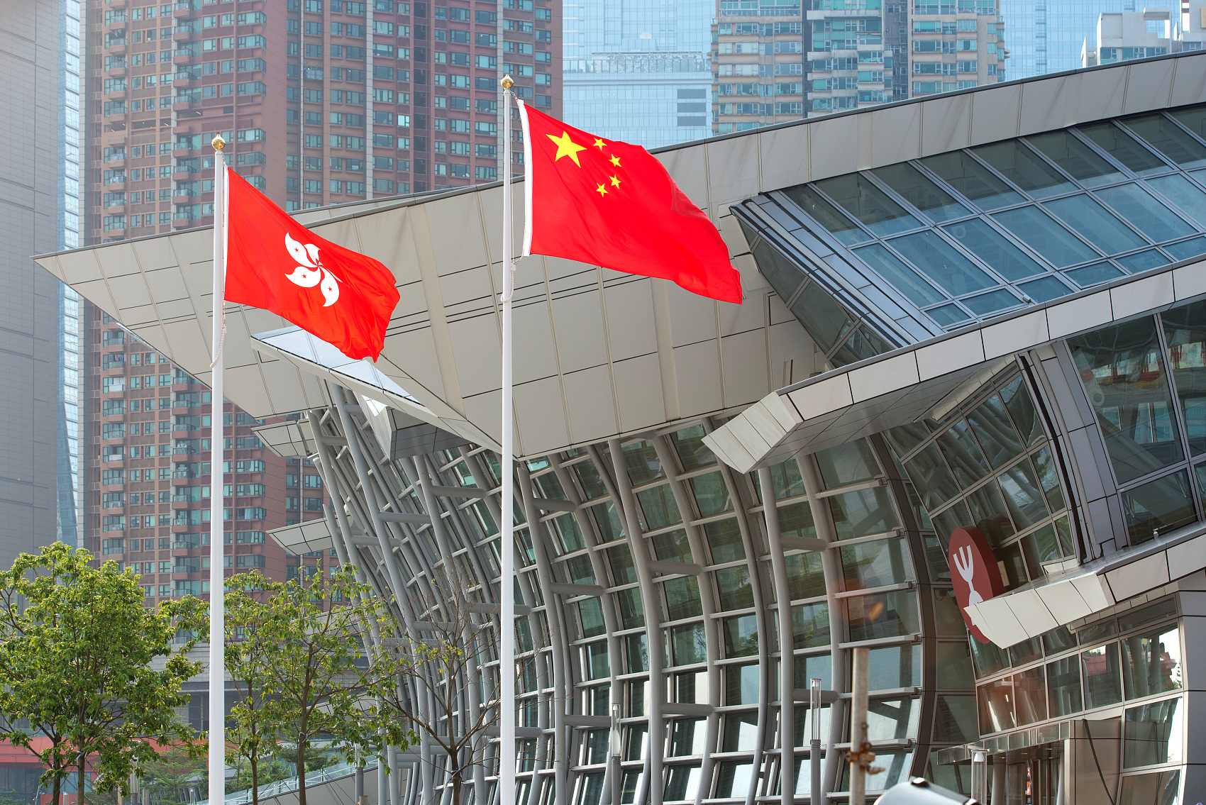 1st meeting held between national security office of Chinese central gov't in HKSAR, national security committee of HKSAR