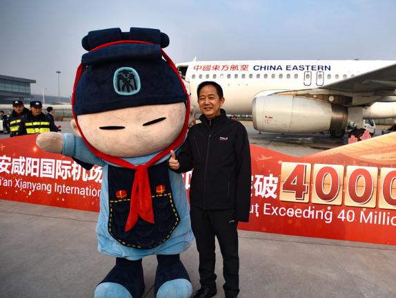 China's Xi'an creates international air hub