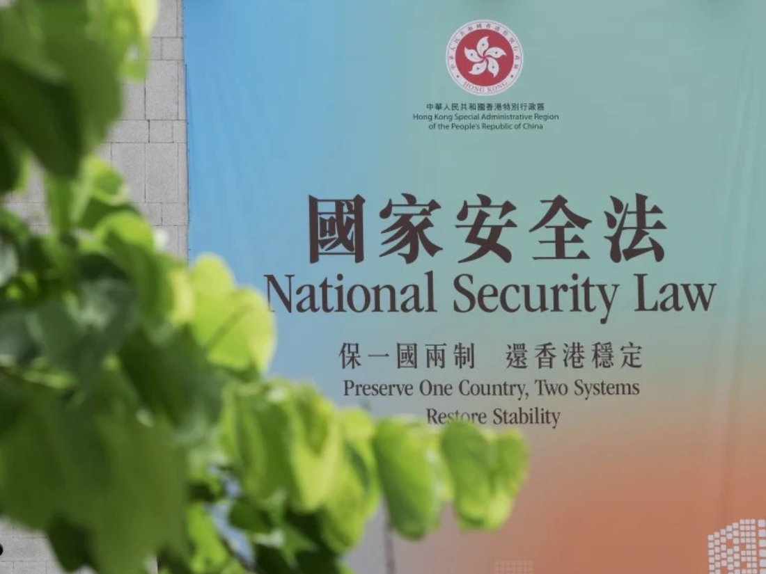 Six secessionists wanted for breaking national security law: Hong Kong police